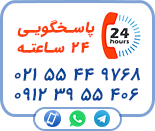 foulad tofighi phone numbers