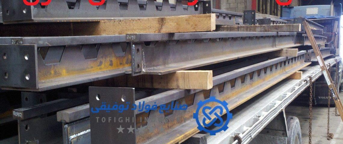 آهن آلات در ساختمان سازی